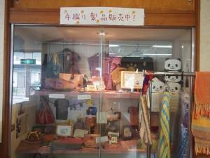 手織り製品画像