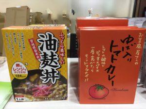 レトルト油麩丼・トマトカレー