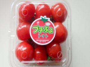 プチぷよトマト